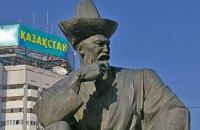 ЗМІ РФ: у Казахстані планують зустріч з послом України через висловлювання про Крим