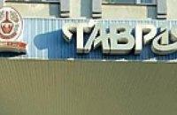 Рабочие завода «Таврия» требуют от акционеров погасить долги