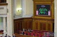 Рада ввела кримінальну відповідальність за ухилення від мобілізації в мирний час