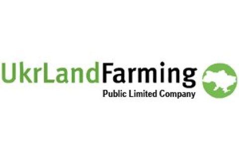Аграрні об'єднання просять Гройсмана сприяти врегулюванню конфлікту між НБУ і керівництвом Ukrlandfarming