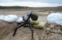 Четыре военных ранены на Донбассе за последние сутки