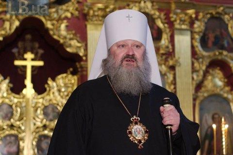 Наместник Киево-Печерской Лавры прокомментировал обыски СБУ