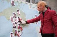 Біля посольства РФ провели 33-тю акцію з вимогою розслідувати зникнення кримчан