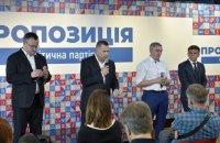 """Шестеро мерів створили партію """"Пропозиція"""" для участі в місцевих виборах"""