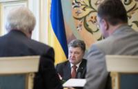 Генпрокуратура объявила о подозрении четырем участникам столкновений под Радой