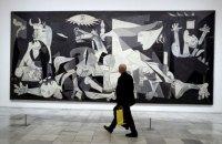 "Арт-дайджест: Лувр Абу-Дабі, тріумф да Вінчі, історія ""Герніки"" і гламурний акціонізм"