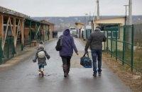 У Станиці Луганській на КПВВ помер чоловік