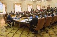 Кабмін виніс на РНБО питання торгових обмежень з боку Росії