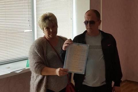 Луценко з друзями купив квартиру для ветерана АТО