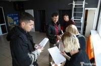 """Полиция требует у """"Громадського"""" материалы о прорыве границы Саакашвили"""