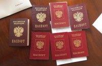 За російськими паспортами звернулися 12 тисяч жителів Донбасу