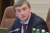 Петренко потребовал принять новый закон о люстрации