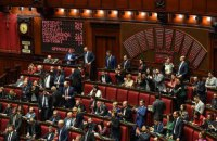 Италия решила резко сократить численность парламента