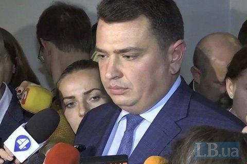 Представитель президента в КС заявил, что Зеленский должен выдать указ об увольнении Сытника