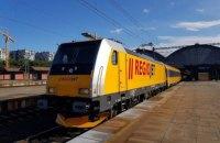 Чешский наземный лоукостер анонсировал запуск поезда Прага-Краков-Львов с пересадкой в Перемышле