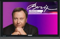 ТВ: Об откровениях оппозиции, украинских налогах и львовских батярах