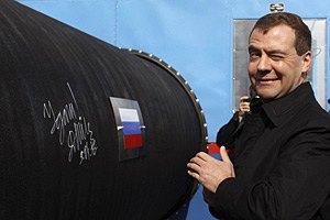 В России ребенка назвали Медмия в честь Медведева