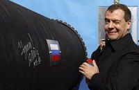 """""""Північний потік"""" назвали символом провалу Росії"""