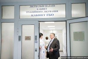 Тюремщики похвастались вентилятором в палате Тимошенко