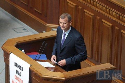 Рада поддержала представление об аресте Сергея Клюева