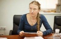 Конкурс на пост директора Национального художественного музея выиграла Юлия Литвинец