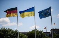 Германия выделила 1 млн евро в План действий Совета Европы для Украины