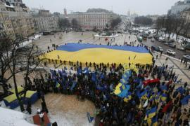 Киев определил места празднования Дня соборности