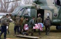 За добу в зоні АТО поранено вісім українських військових