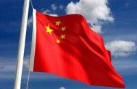 В Китае изменили дату начала Второй японо-китайской войны