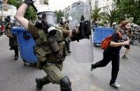 В Афінах люди вийшли з протестом на вулиці через новий закон про демонстрації