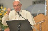 Папа Римський закликав припинити війну на Донбасі