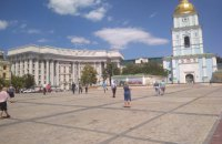 На Михайловской площади в Киеве запретили парковку