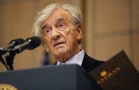 На будинку нобелівського лауреата Елі Візеля в Румунії з'явилися антисемітські написи