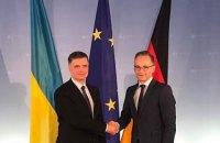 Пристайко провів переговори з главою МЗС Німеччини