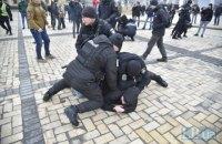 У Києві після акції проти ультраправого насильства відбулися затримання