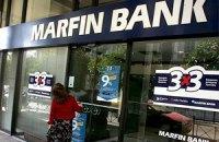 Кипрский банк хочет уйти из Украины