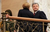 Для успіху в проведенні реформ Україні потрібен тільки мир, - Порошенко