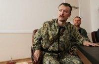Без поддержки РФ Украина сможет отвоевать Донбасс за 3 дня, - Гиркин
