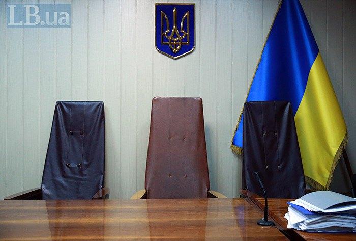 ВКиеве заблокировали суд, вкотором находится Кохановский