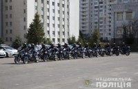 В Киеве появился мотопатруль