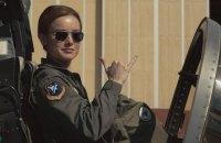 """""""Капітан Марвел"""": Just a Girl"""