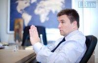 Россиянам нельзя поволить сохранить анклав, который развалит Украину, - Климкин