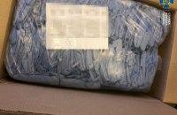 СБУ пресекла вывоз из Украины почти 40 тыс. медицинских халатов