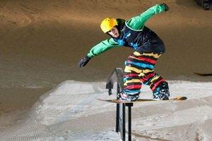 В программу Олимпиады в Сочи войдут еще три новые дисциплины