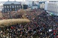 """Тисячі ісландців вийшли на мітинг за відставку прем'єра через """"Панамські документи"""""""