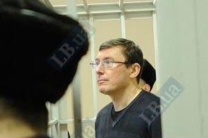 Луценко передумал просить об отводе прокуроров
