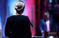 """""""Батькивщина"""" просит власть """"не трогать"""" Тимошенко до выздоровления"""