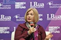Геращенко назвала еще 13 россиян, которых Украина может обменять на своих политзаключенных