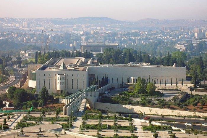 Здание Верховного суда Израиля в Иерусалиме
