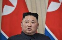 Кім Чен Ин заявив про загрозу голоду в Північній Кореї